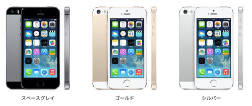 アップル - iPhone 5s - 技術仕様