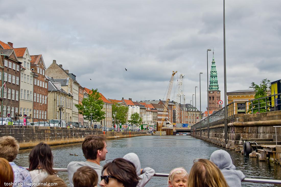 Копенгаген_4-13