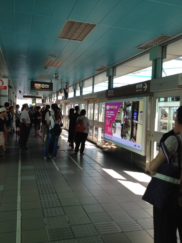 忠孝復興駅 by haruhiko_iyota