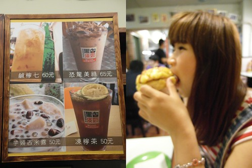 【食記。來到香港星仔茶餐廳】 @ Chaio :: 痞客邦PIXNET ::