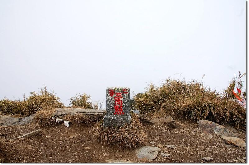 郡大山二等三角點(# 1694 Elev. 3265 m) 2