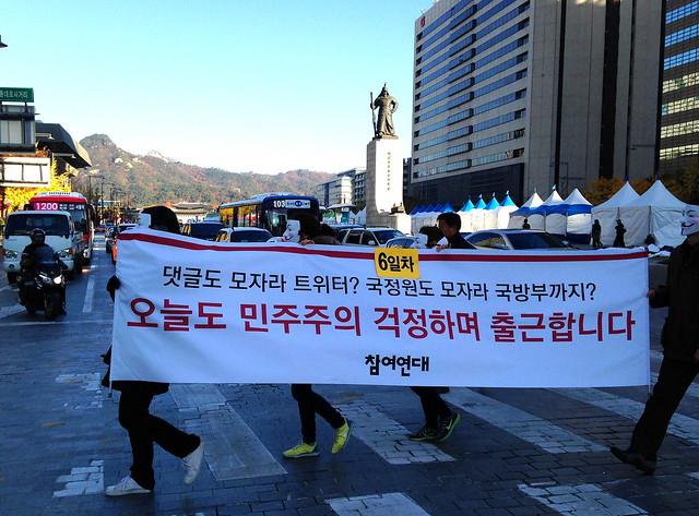 20131111_민주주의걱정출근길행진(6일차)-05