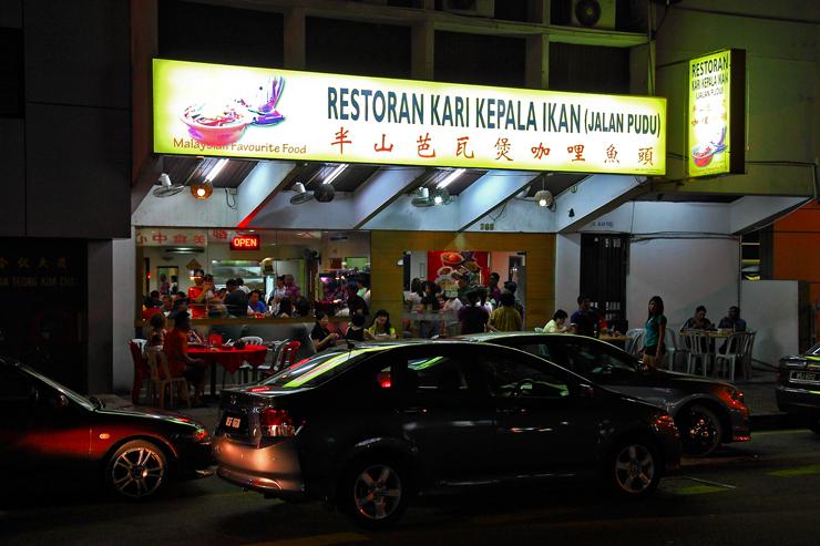 Restoran-Kari-Kepala-Pudu