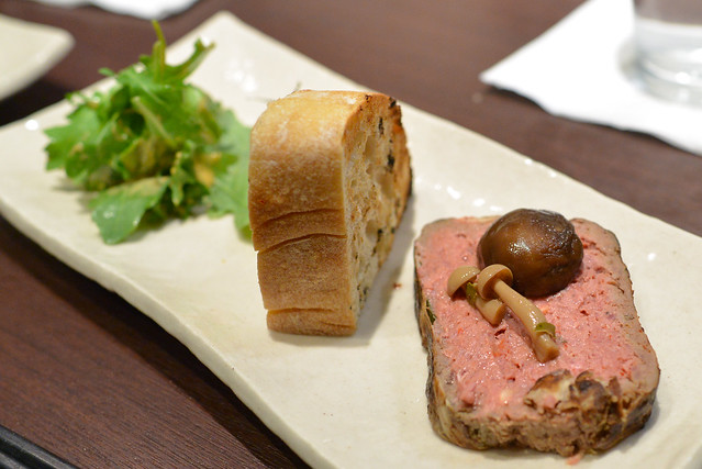 beef liver terrine, arugula, kale, miso-yuzu vinaigrette
