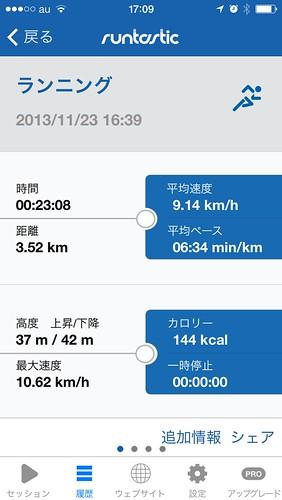 Runtastic(running app)