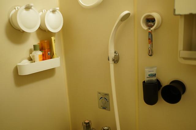 お風呂用のおしゃれな壁面収納 ...
