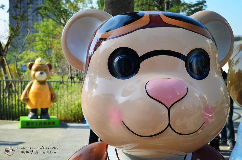 秋熊 (40)