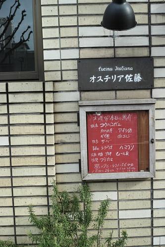 2014.01.14(SDIM6069