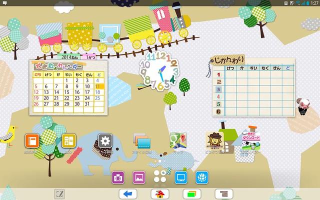 Screenshot_2014-01-11-01-27-14