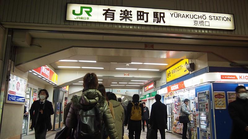 Tokyo Honeymoon 2013_day11_104