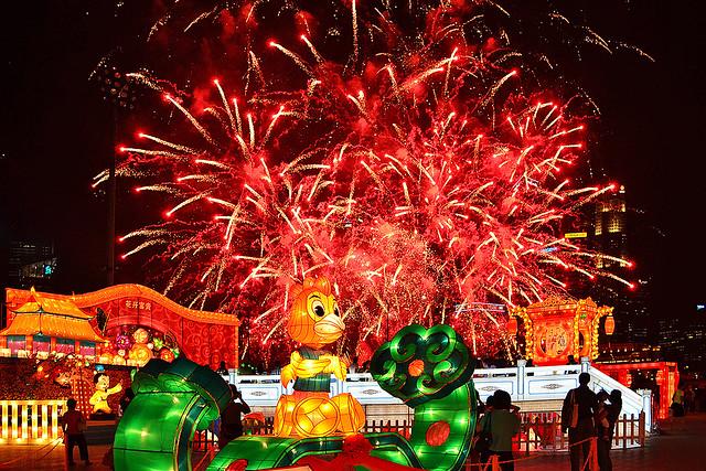 Fireworks Display #3