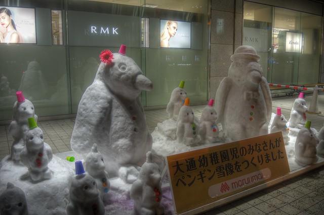 'Sapporo Snow Festival 2014' on FEB 11, 2014 (11)