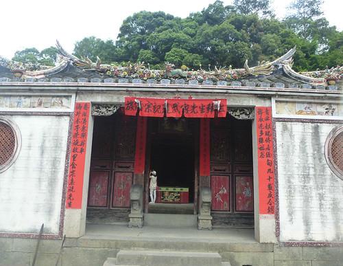 Fujian-Tulous-Hakkas-Tour-Taxia (19)