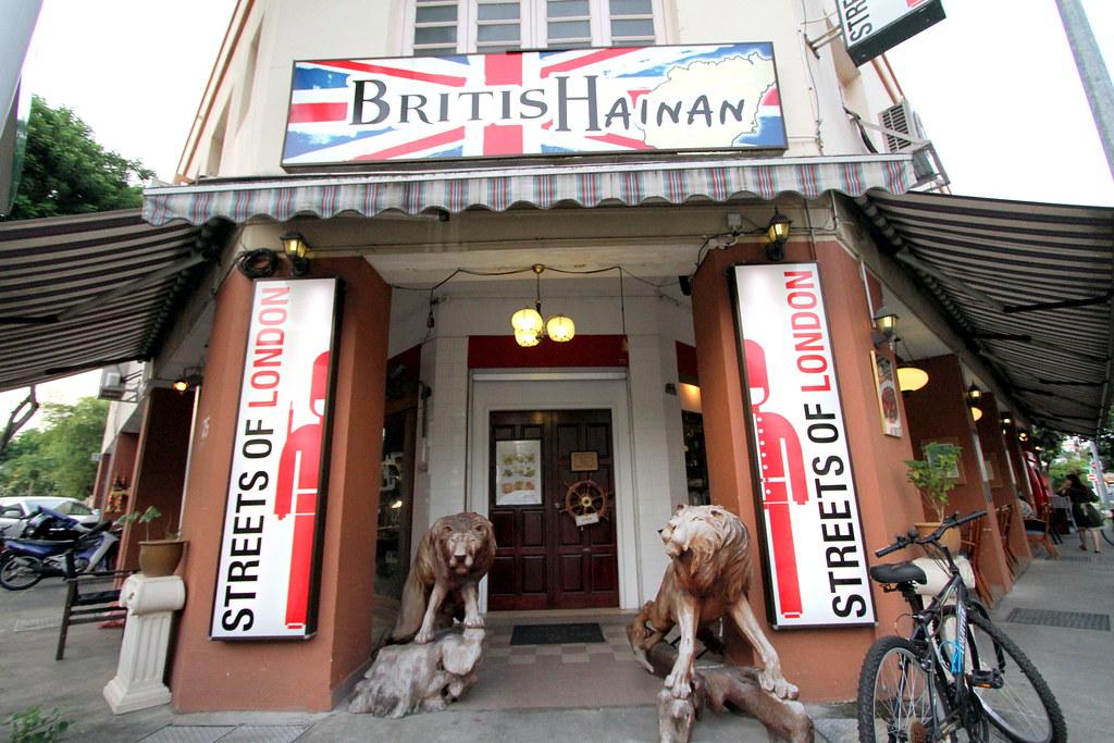 British Hainan: Exterior