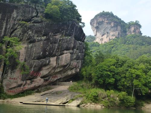 Fujian-Wuyi-Radeau (146)