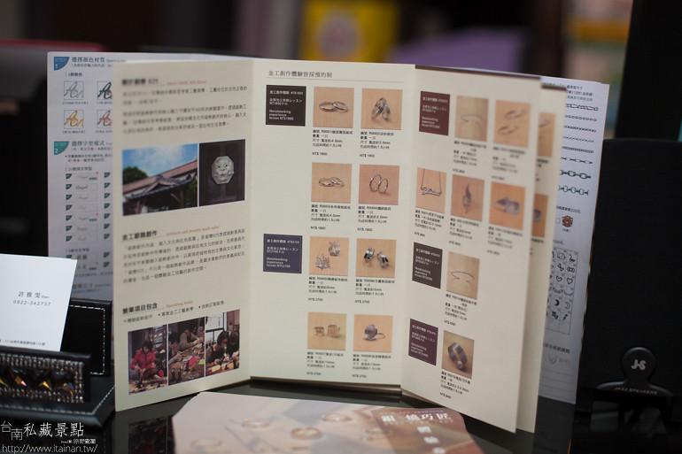 台南私藏景點--小安的店DIY銀飾 (2)