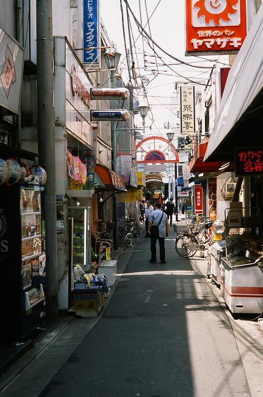various lives /Tokaido
