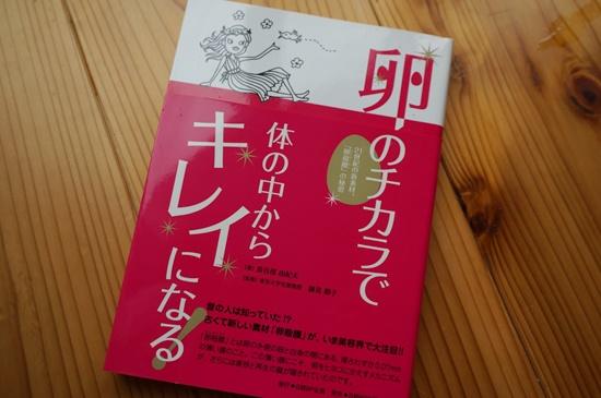 almado-books1