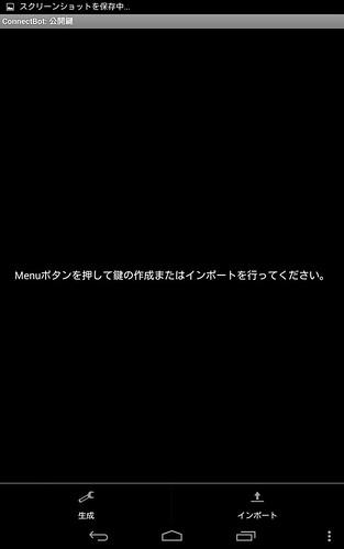 Screenshot_2014-06-12-23-03-01