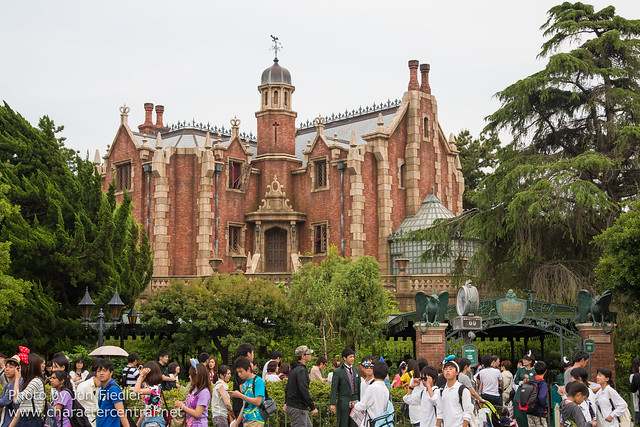 Tokyo May 2014 - Wandering through Fantasyland