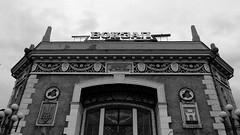 Rivne / Рівне (Ukraine) - Train Station