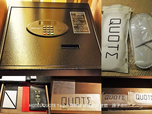 HOTEL QUOTE Taipei 闊旅館 台北飯店 住宿 102