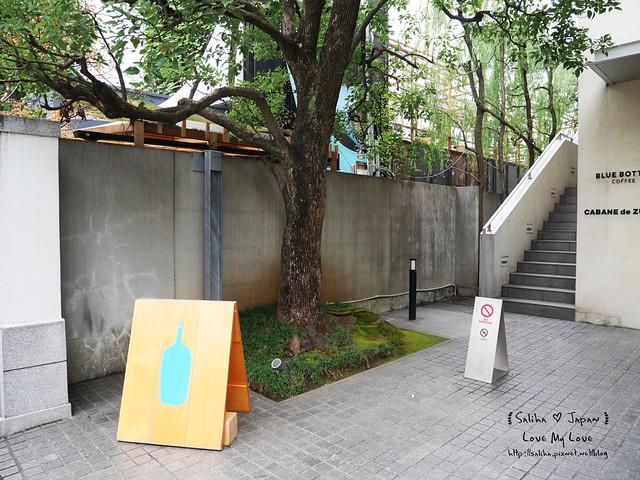日本東京表參道必喝藍瓶咖啡Blue Bottle Coffee手沖咖啡 (27)