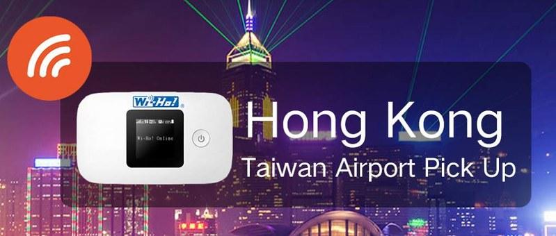 香港WIFI租用---5