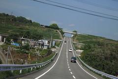 Taradake Orange Road