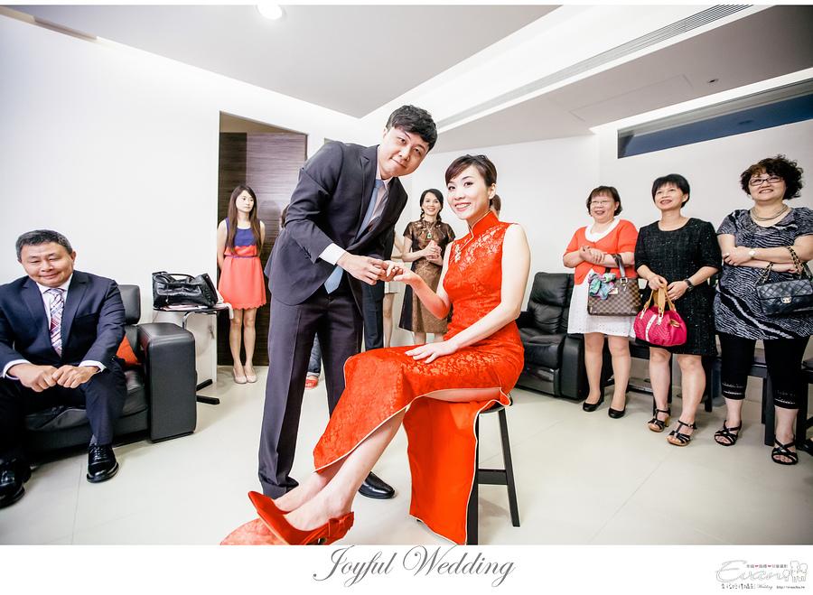 Mason & Vivia 婚禮記錄 _00069