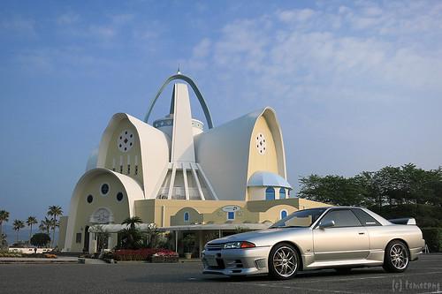 Amakusa Shirou Memorial Hall