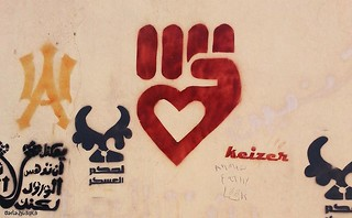 Revolution 30 June 2013 Cairo Egypt graffiti