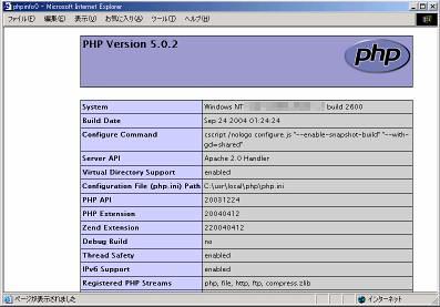 phpwin-img02