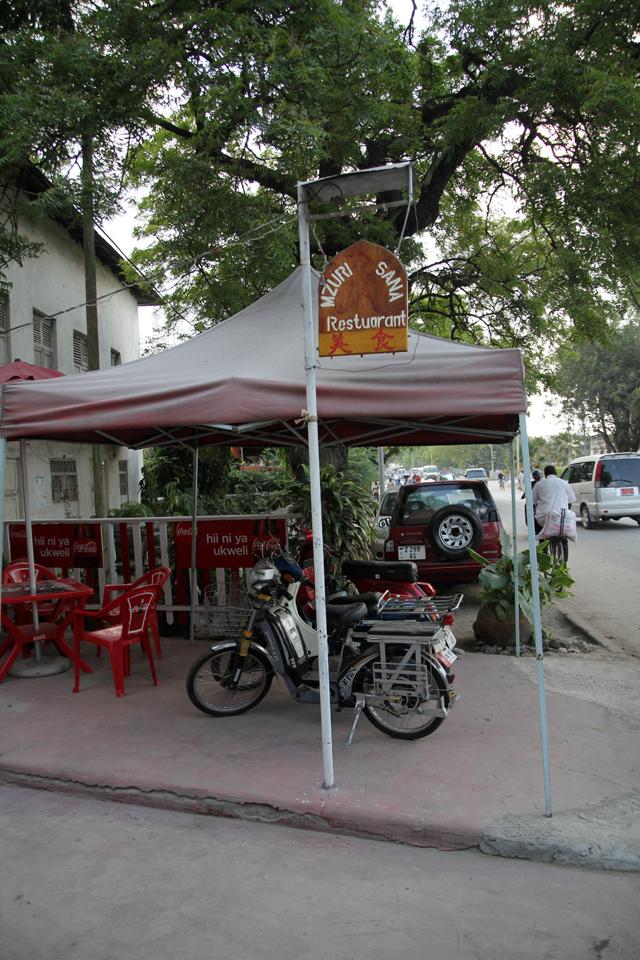 Don't miss Mzuri Sana restaurant in Stone Town, Zanzibar, Tanzania
