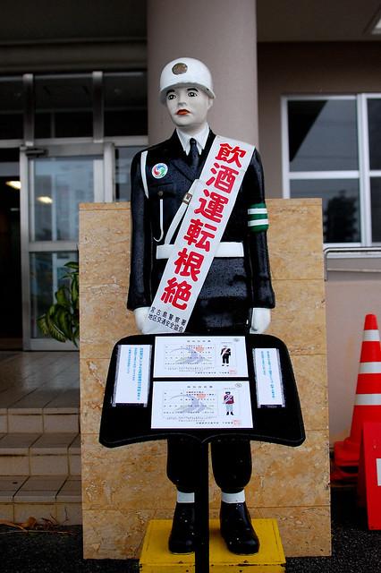 2013okinawa_190