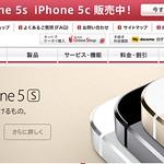 10月1日ついに解禁!ドコモのiPhoneでspモードメール(docomo.ne.jp)を設定する方法