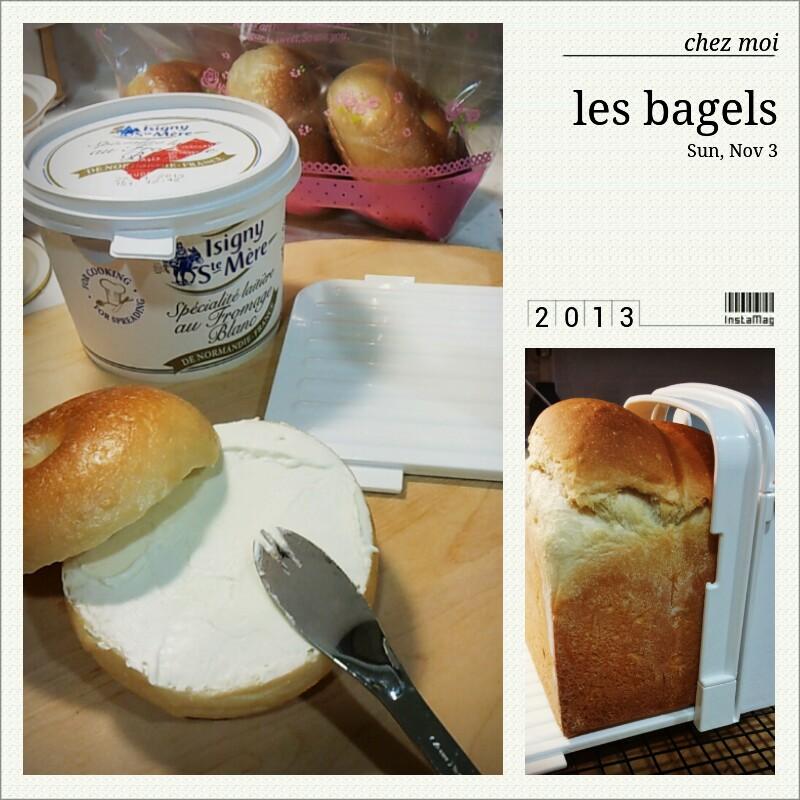 Toast cutter