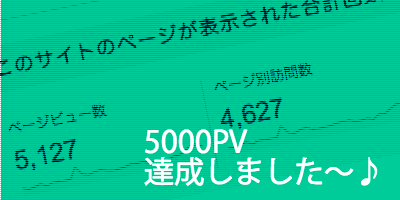 400-200_title_131115