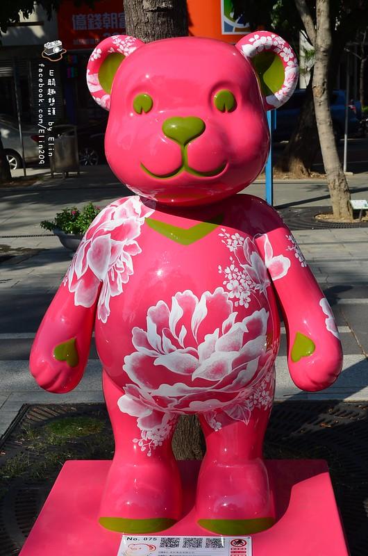 勤熊 (15)
