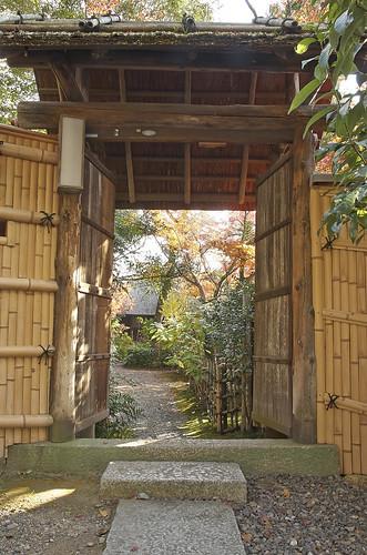 【写真】2013 紅葉 : 西行堂/2020-09-05/IMGP4752