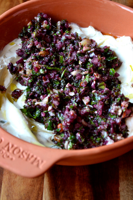 Labneh with Sumac Recipe (2)