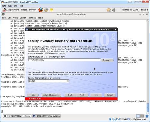 install 10.2.0.1 10gR2 2