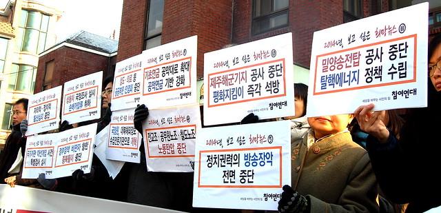 20131230_2014년 민주주의 회복과 민생살리기를 위한 참여연대 기자회견-02