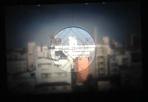 スプリットマイクロスクリーン