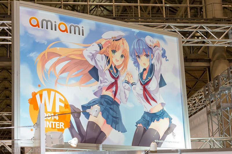 WF2014W-08_あみあみ-DSC_3073