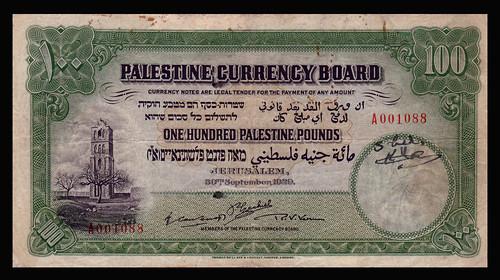 Palestinian £100 1929-9-30 A001088