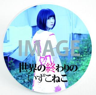 badgeimage2改