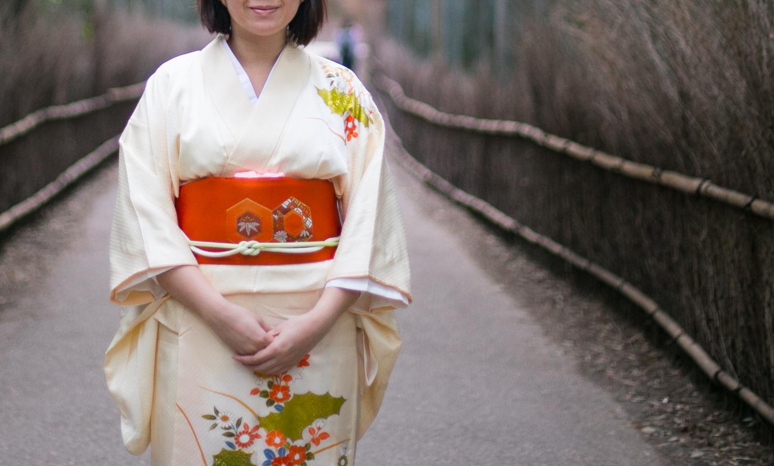 recycle Kimono