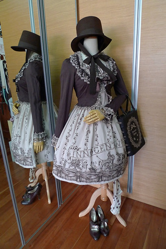 Mannequin Snap: Beige x Brown Classic Lolita