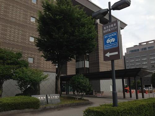 高山市役所